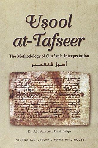 9789960953342: Usool At-tafseer (The Methodology of Quranic Interpretation)