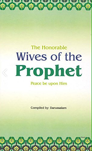 9789960956268: Wives of the Prophet (Pbuh) DARUSSALAM