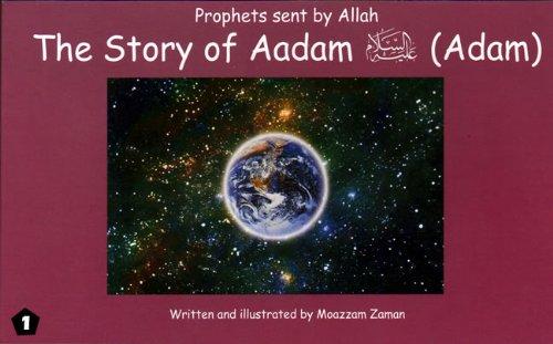 9789960967813: Story of Aadam (Adam)
