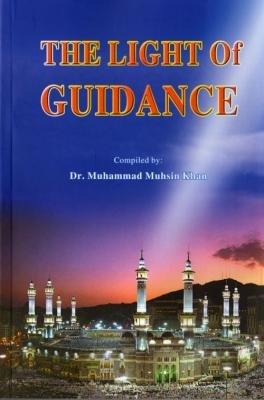 The Light of Guidance: Dr. Muhammad Muhsin