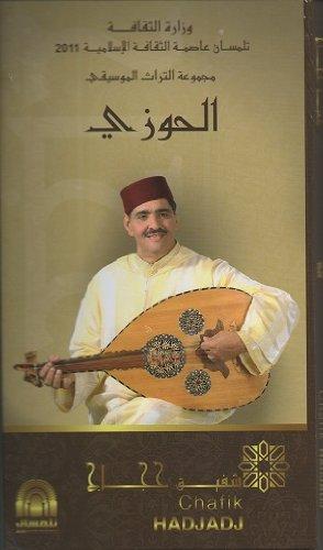 9789961649343: El Hawzi : Chafik Hadjadj