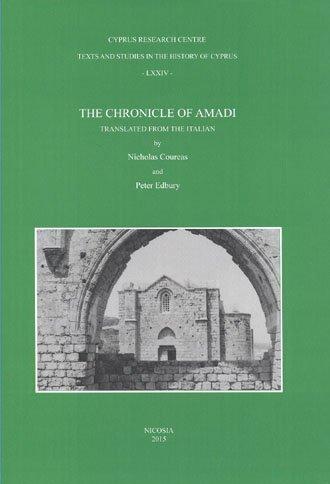 9789963081370: The Chronicle of Amadi