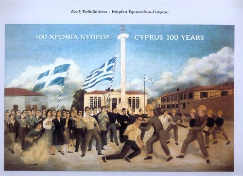 Cyprus 100 years: Euthyvoulos, Alex