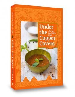 9789963715275: Under the Copper Covers