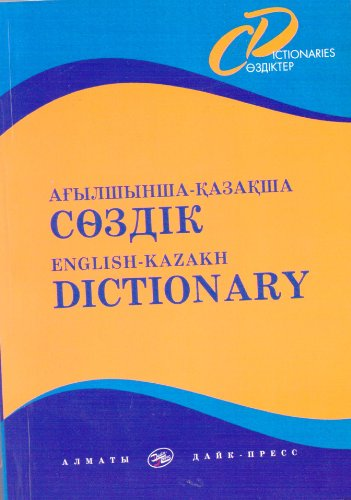 9789965798689: English - Kazakh dictionary / Agylshynda - qazaqsha sozdyk