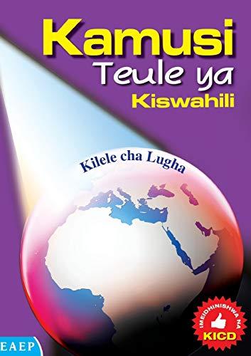 Kamusi Teule ya Kiswahili. Kilele cha Lugha: Ndalu, Ahmed E.;