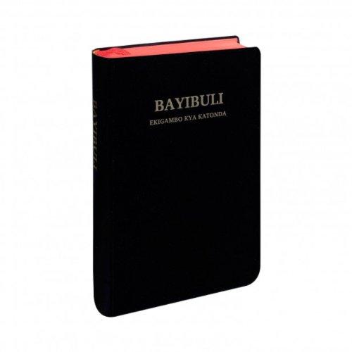 9789966273246: Uganda (Luganda) Bible