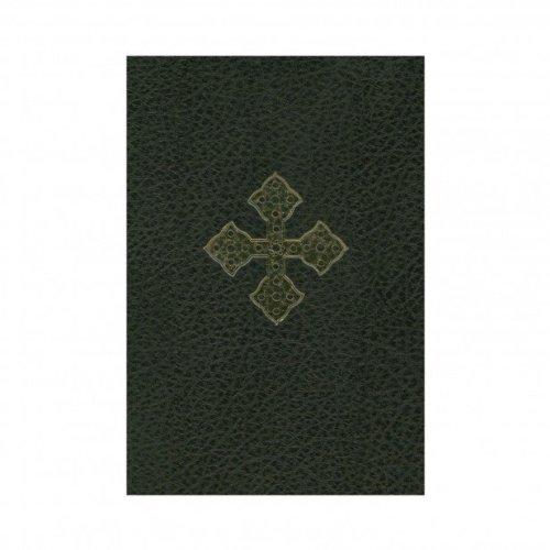 9789966400369: Amharic Bible (Amharic Edition)