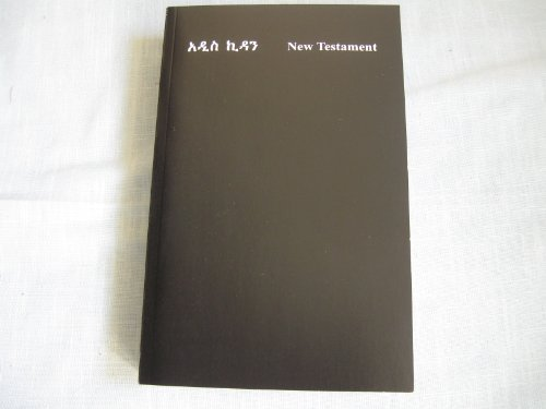 9789966405111: New Testament in Amharic and English