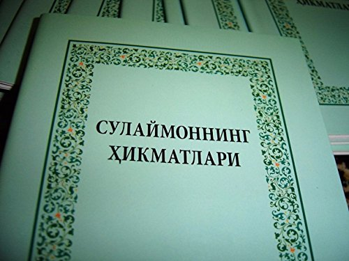 9789967435728: The Proverbs of Solomon in Uzbek Langauge / Sulajmoning Hikmatlari / Great for Evangelism and Engagement of Uzbekistan People / Cyrillic Uzbek Script