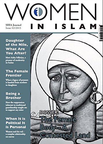 9789970949601: SIHA Journal: Women In Islam (Volume 2)