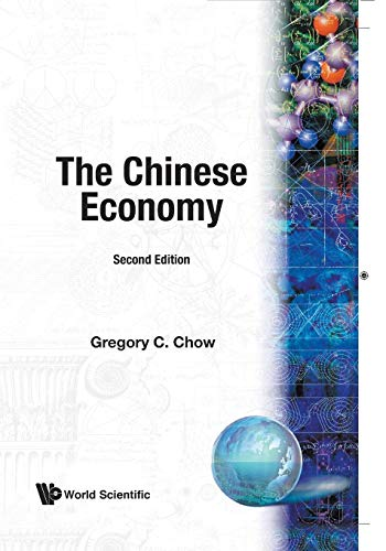 9789971504670: Chinese Economy, The (2Nd Edition)
