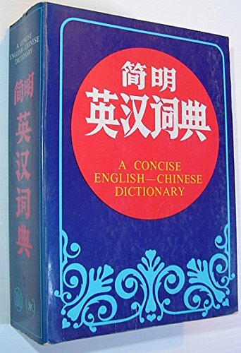 9789971631871: A Concise English-Chinese Dictionary