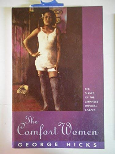 9789971643997: Comfort Women, The