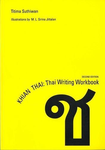 9789971693206: Khian Thai: Thai Writing Workbook
