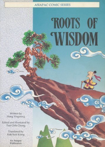 9789971985561: Roots of Wisdom (Asiapac Comic Series)