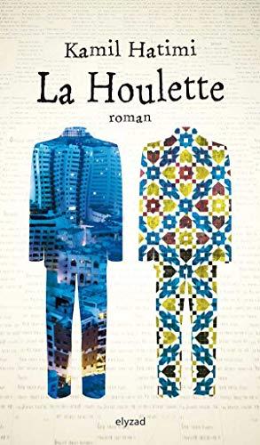 9789973580771: La Houlette