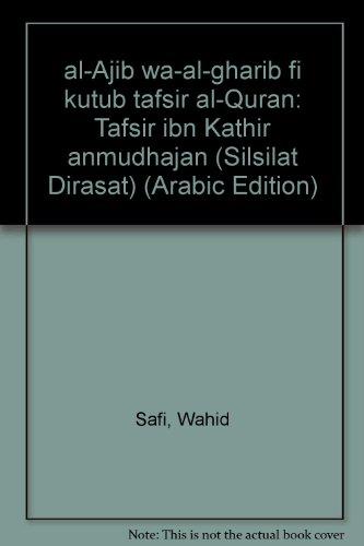9789973757814: al-ʻAjīb wa-al-gharīb fī kutub tafsīr al-Qur'ān: Tafsīr ibn Kathīr anmūdhajan (Silsilat Dirāsāt) (Arabic Edition)