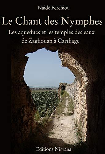 9789973855169 - LE CHANT DES NYMPHES - كتاب