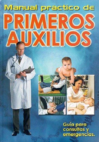 9789974776296: PRIMEROS AUXILIOS (Spanish Edition)