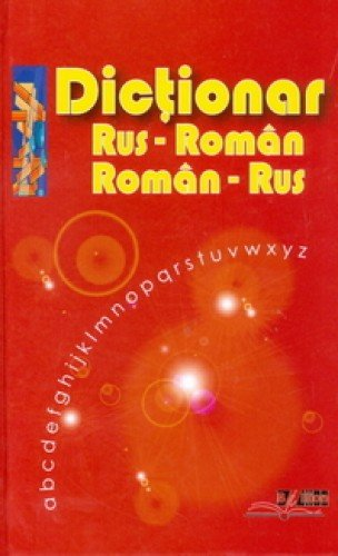 9789975112604: Slovar' russko-rumynskii, rumynsko-russkii