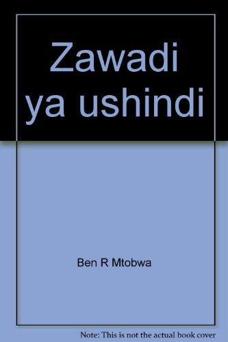9789976963311: Zawadi ya ushindi (Swahili Edition)