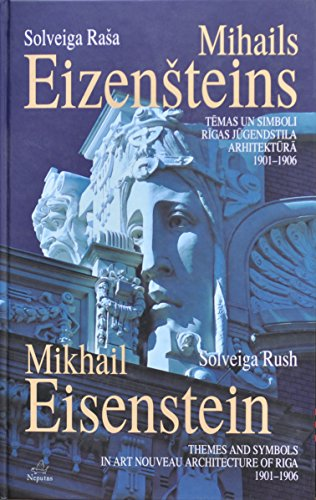 MIKHAIL EISENSTEIN: THEMES AND SYMBOLS IN ART: Rush, Solveiga.