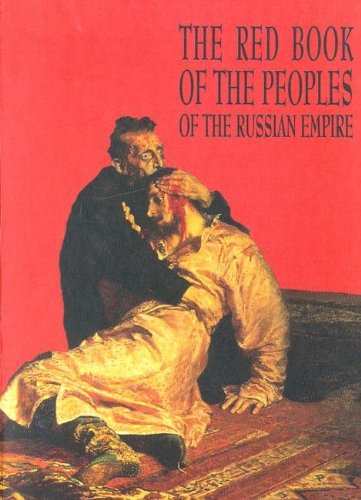 9789985936924: The Red Book of the Peoples of the Russian Empire