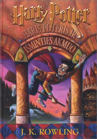 9789986029199: Haris Poteris ir Isminties Akmuo (Lithuanian edition of Harry Potter and the Sorcerer's Stone)