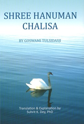 9789986632122: Shree Hanuman Chalisa by Goswami Tulsidasji