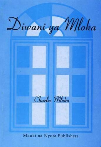 9789987686445: Diwani Ya Mloka (Swahili Edition)