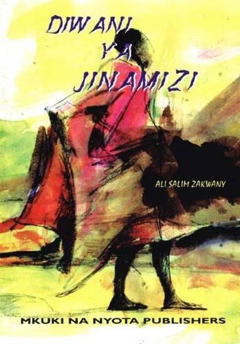 9789987686780 - Zakwany, Salim: Diwani Ya Jinamizi - Book