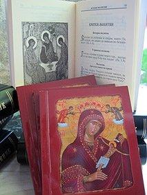9789989168901: Basic Macedonian Orthodox Prayer Book -pocket 2012/ Pravoslaven Molitvenik -mal 2012