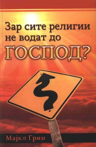 9789989669422: But Don't All Religions Lead to God / Zar site religii ne vodat do Gospod? (Macedonian)