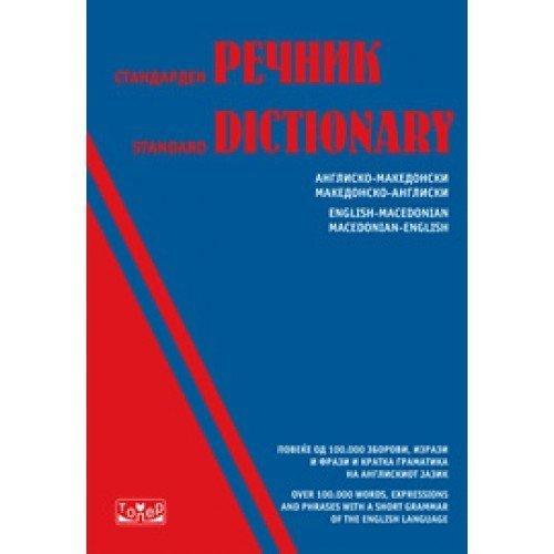 9789989809354: English-Macedonian, Macedonian-English Standard Dictionary