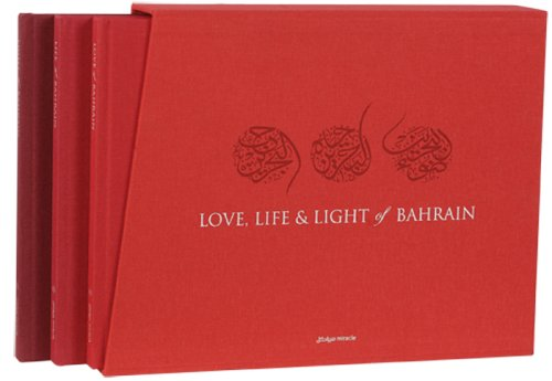 9789990137187: Love, Life & Light of Bahrain