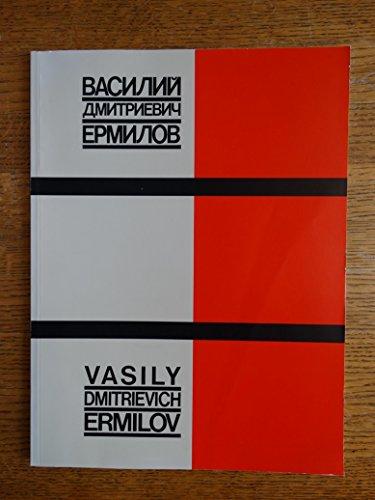 9789990468519: Vasily Dmitrievich Ermilov - Gouaches, Sculpture, Reliefs