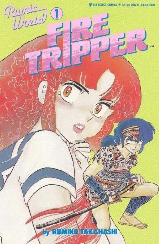 9789990724295: Rumic World: Fire Tripper