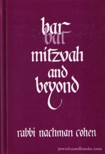9789990965209: Bar Bat Mitzvah and Beyond