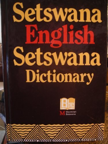 9789991277776: Setswana-English - Setswana Dictionary