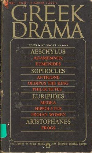 9789992034071: Greek Drama