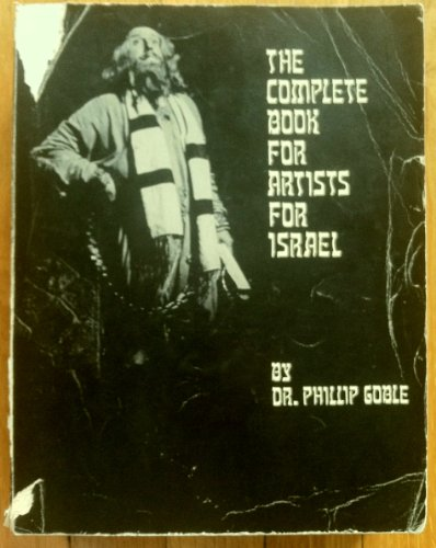 9789992041796: The Complete Book for Artists for Israel