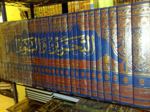 9789992136003: al-Shaykh Muḥammad al-Ṭāhir ibn ʻĀshūr wa-manhajuhu fī tafsīrihi al-Taḥrīr wa-al-tanwīr (Arabic Edition)