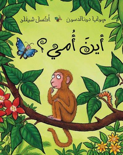 Monkey Puzzle (Arabic edition): Julia Donaldson