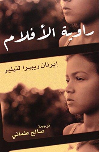 Raweyat al Aflam (The Movie-Maker) (Paperback): Hernan Rivera Letelier