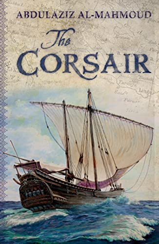 The Corsair: (English Edn)
