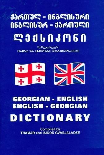 9789992828663: English-Georgian and Georgian-English Dictionary