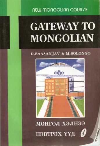 9789992956199: Gateway to Mongolian- 2002 Text Only