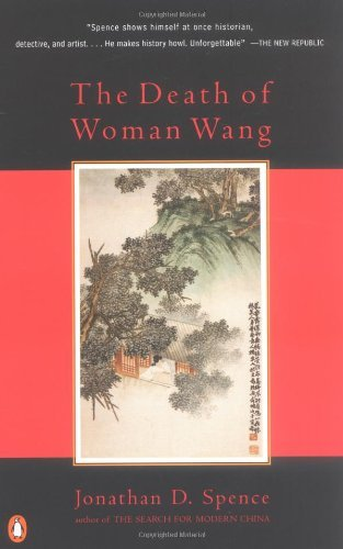 9789993183877: The Death of Woman Wang