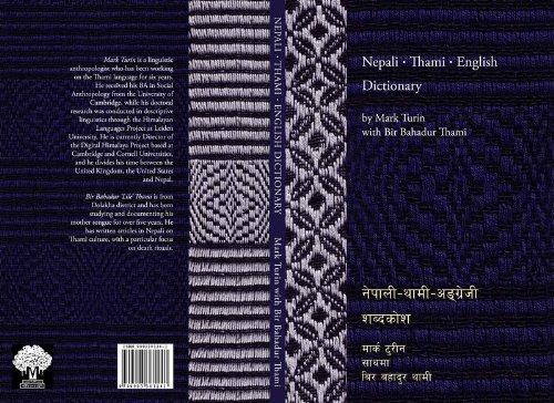 9789993381242: Nepali-Thami-English Dictionary